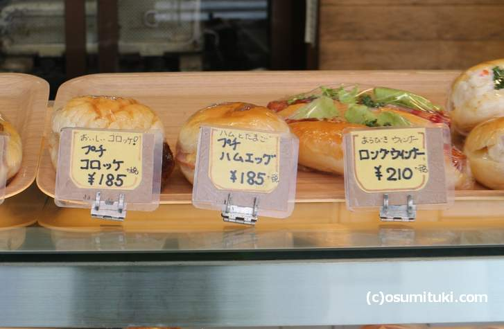 惣菜パンも種類が豊富にあります