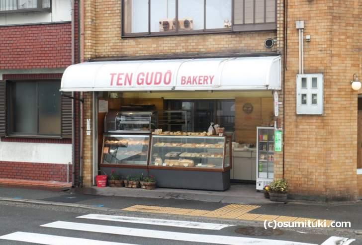 天狗堂海野製パン所 は二条駅から三条通を西へ徒歩数分です