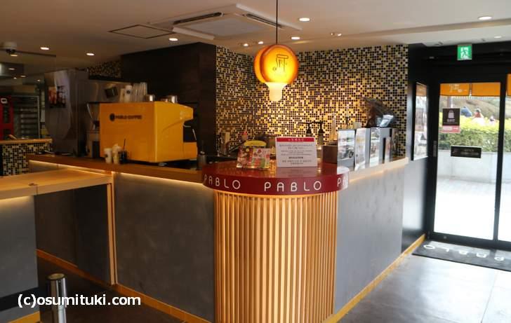 これが「焼きたてチーズタルト専門店 PABLO(パブロ)」の京都店