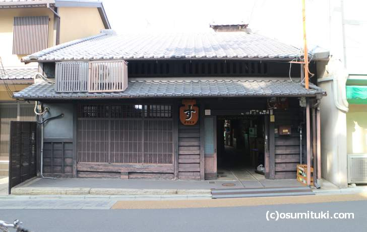 斉藤造酢は北野天満宮のすぐ近く「妖怪ストリート」にあります