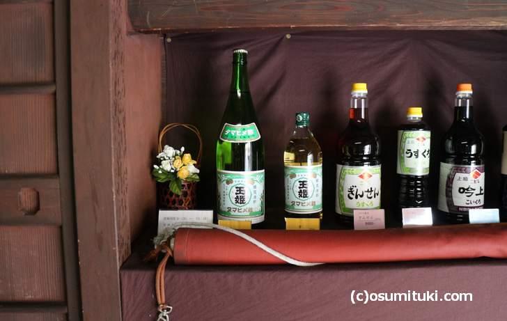 玉姫酢(タマヒメ酢)は京都の斉藤造酢店で購入できます(小売可)