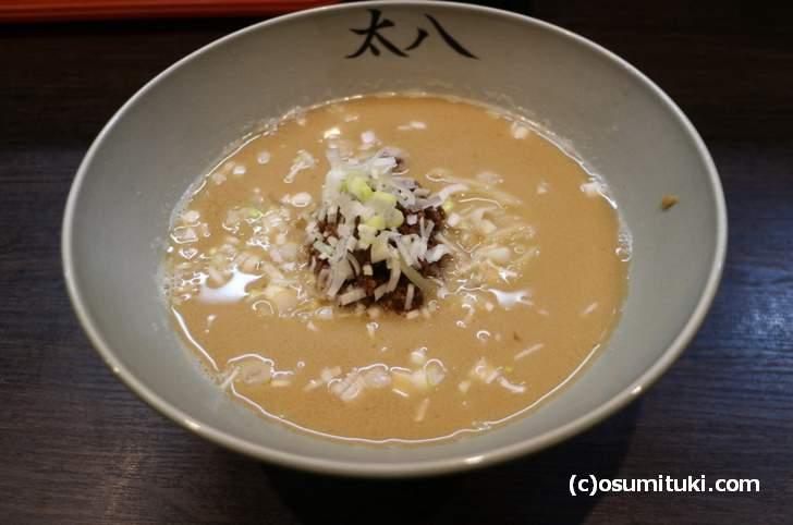担々麺(700円)を食べてみました