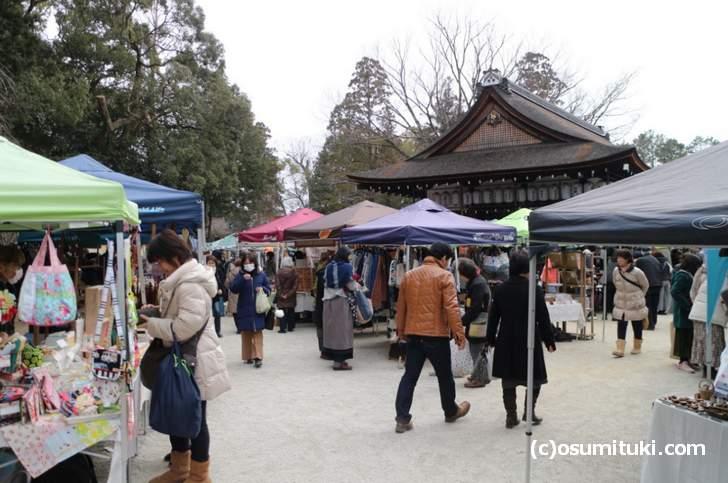 大野智さんが買ったパンは「上賀茂手作り市」で購入しました