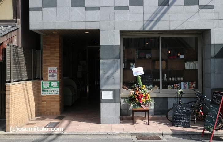 SNACK Candy 京都店(スナックキャンディ 京都店)