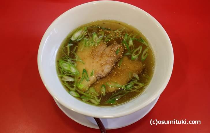 京都で食べた塩ラーメンの中ではダントツで旨かった塩ラーメン(スープの味を見るための試作品です)