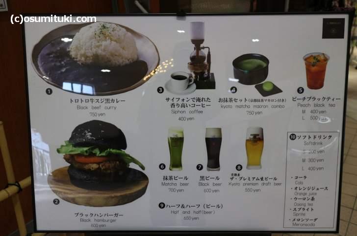 トロトロ牛スジカレーよりブラックハンバーガーが気になります