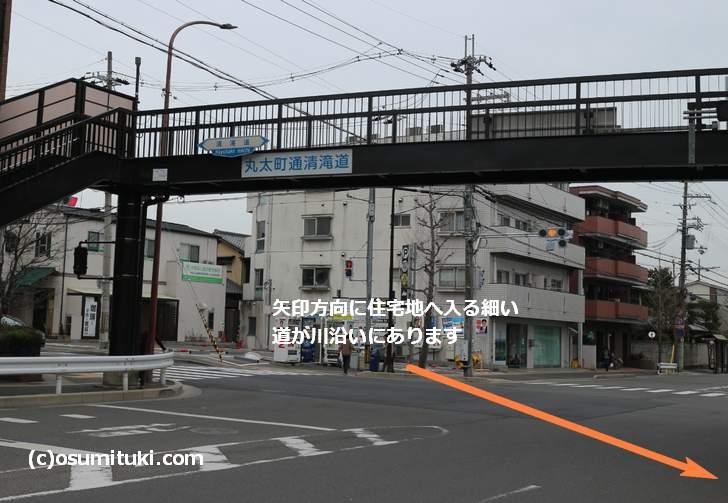 丸太町通清滝道の歩道橋すぐ南に川の流れる細い道があります
