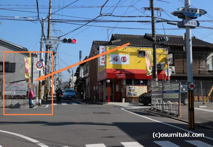 場所は「墨染駅」の交差点です