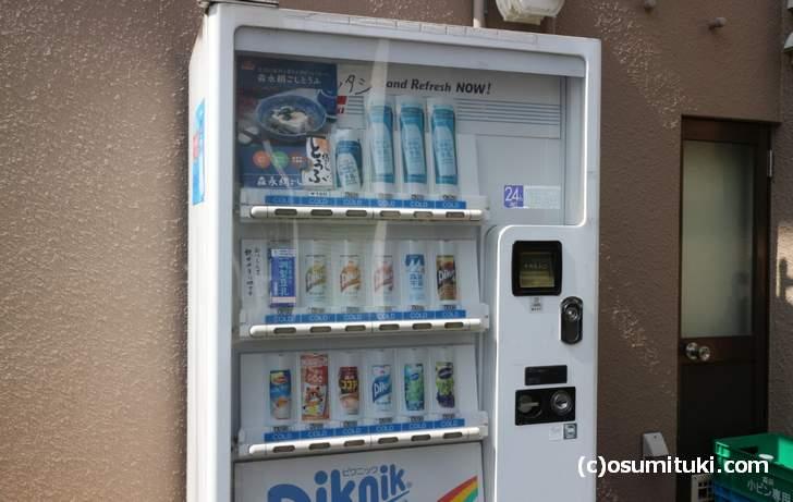 豆腐を売っている自動販売機
