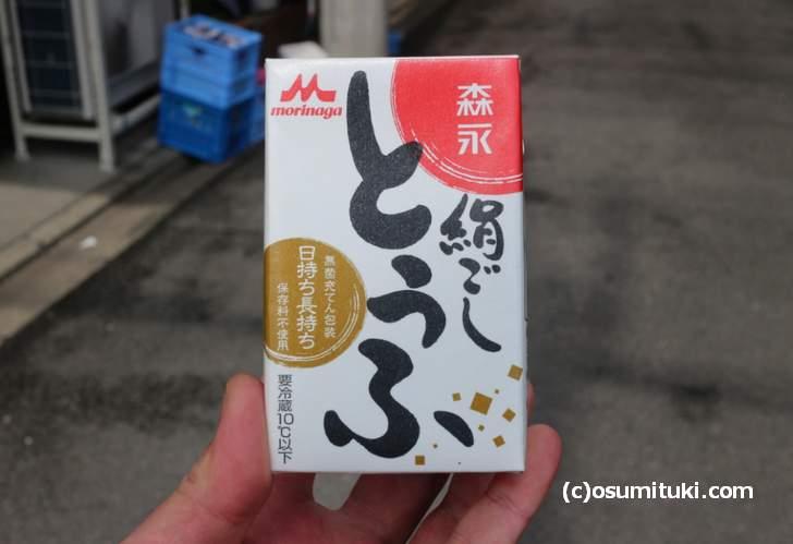 出てきたのは、森永乳業 宅配専用商品「ロングライフ 絹ごし豆腐」