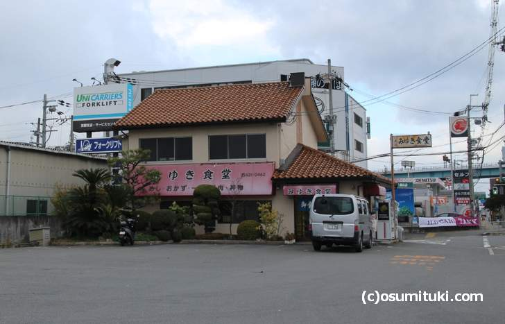 ラーメン来来亭 久御山店(建設予定地)