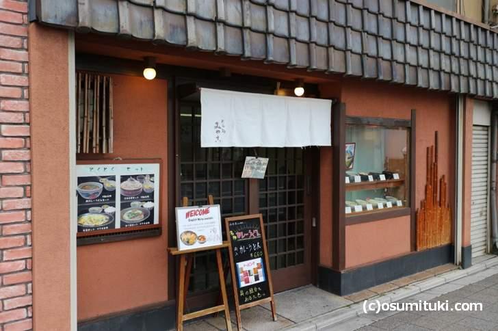 京都・三条「みや古」は三条京阪の駅すぐ目の前です