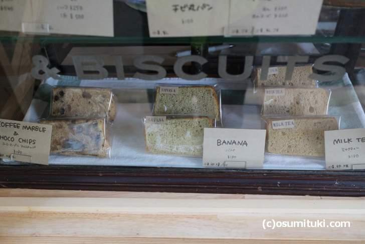 シフォンケーキ(バナナ、ミルクティー、コーヒーマーブルチョコチップ)190円