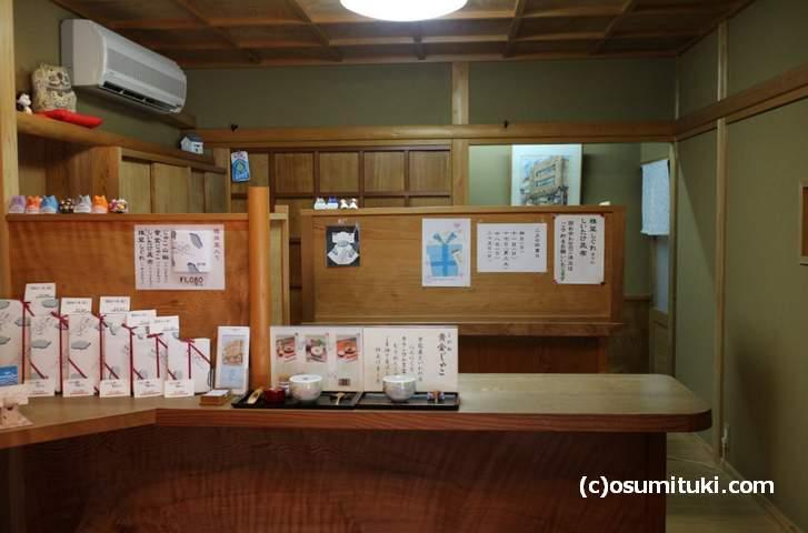 「京佃煮 千ひろ」は、京佃煮の専門店です