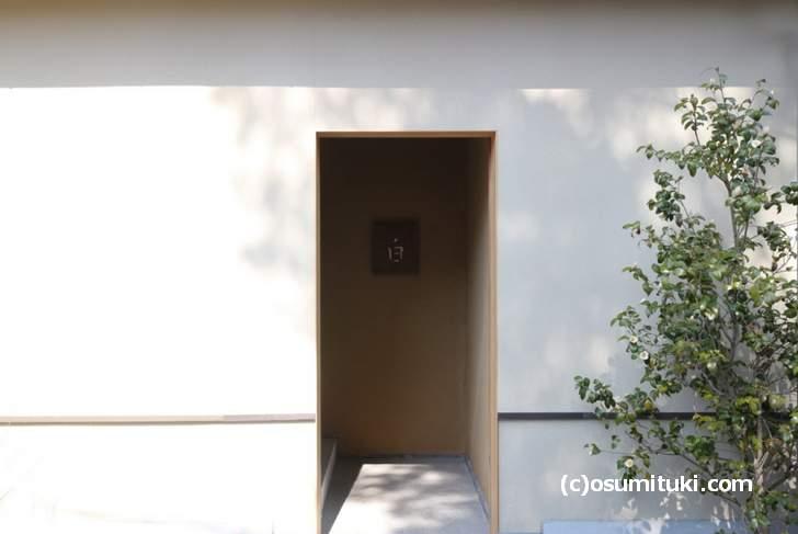 ここが入口です