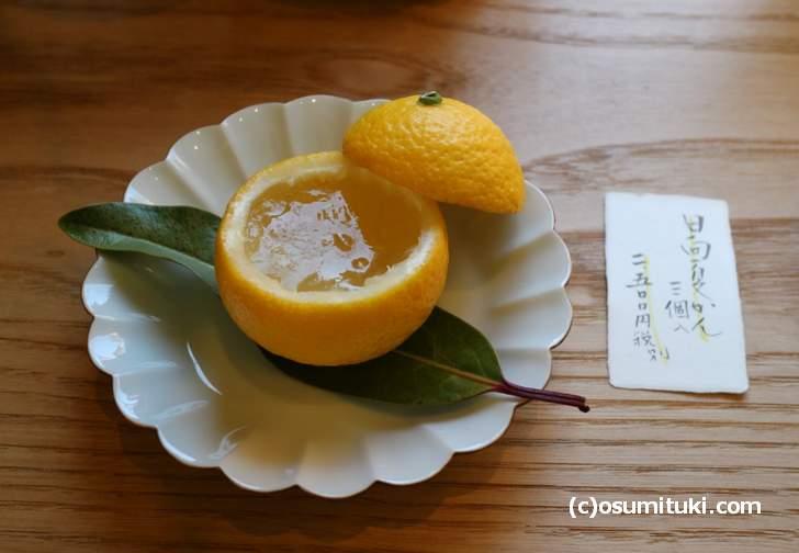 日向夏みかん 3個 2500円(税別)