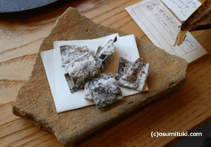 和糖をまぶした昆布 1000円(税別)です