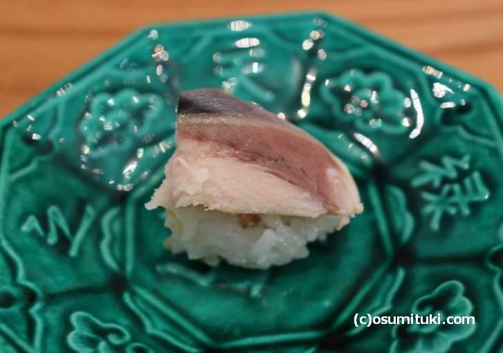 へしこ寿司、ひとくちサイズですが美味しいお寿司でした