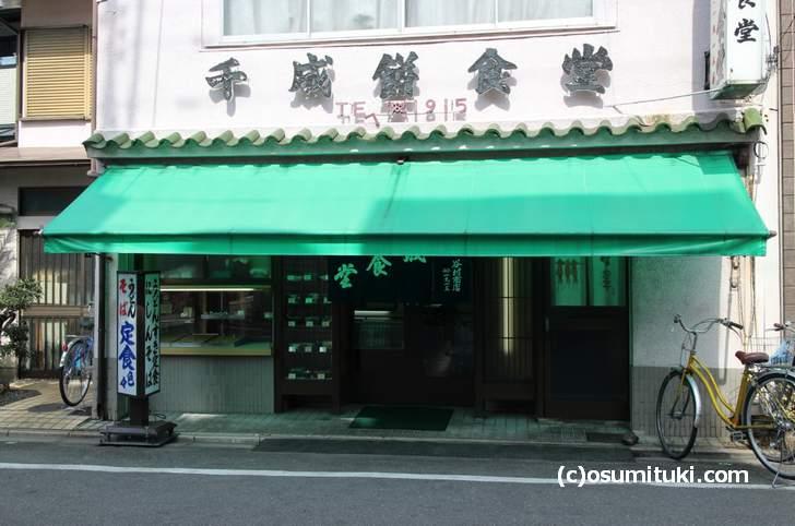 千成餅食堂 北野白梅町店、古い店ですが店内はキレイめです
