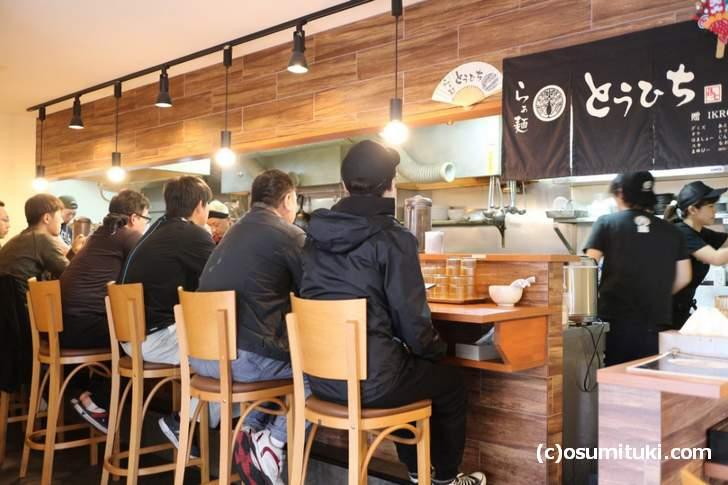 京都で有名な行列店「らぁ麺とうひち」のラーメンが通販でも買える