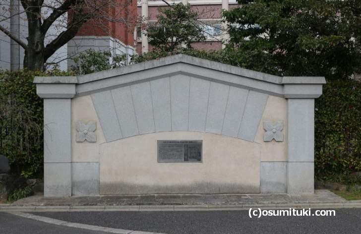 「同志社大学 新町キャンパス」には今でも「日本電池の社屋外壁」保存されています