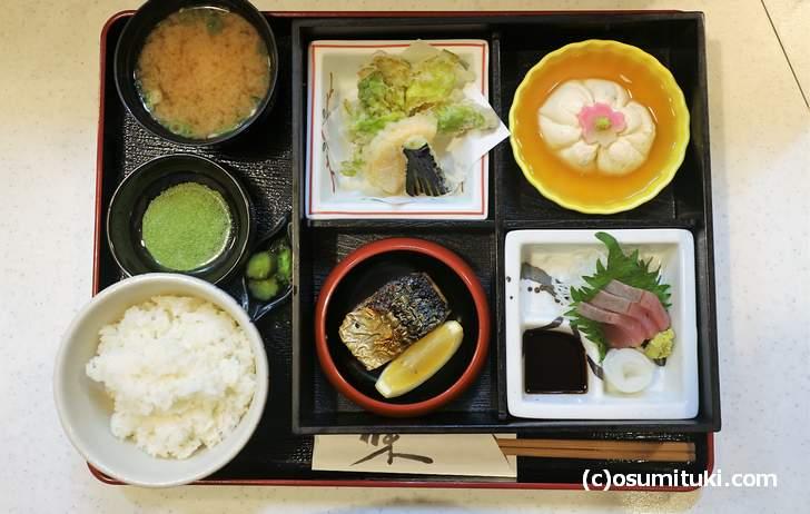 ランチの「松花堂弁当」850円(限定20食)