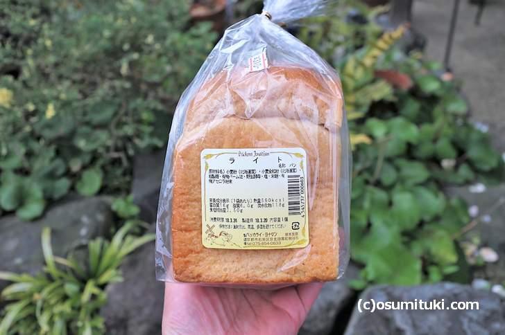 遂にゲット!京都で一番おいしいかもしれない幻のパン「ベッカライ・ヨナタン」