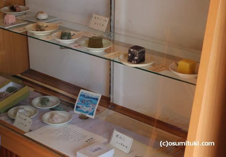 生菓子や京の辻餅が売られています