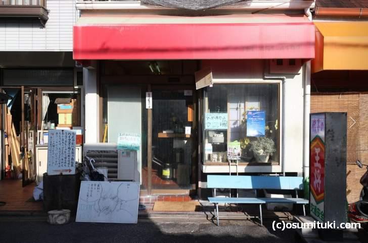 京都で一番異色な王将「餃子の王将 烏丸鞍馬口店」