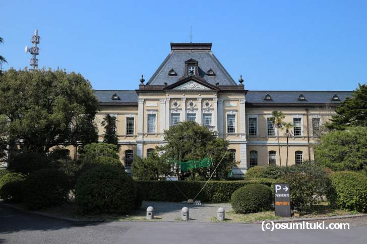 京都府庁(旧本館)への行き方は?