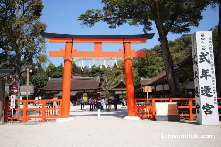 上賀茂神社境内に禁足地がある