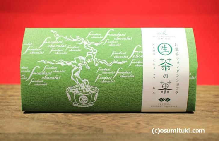生茶の菓(なまちゃのか)お濃茶フォンダンショコラ(681円 3個入り)