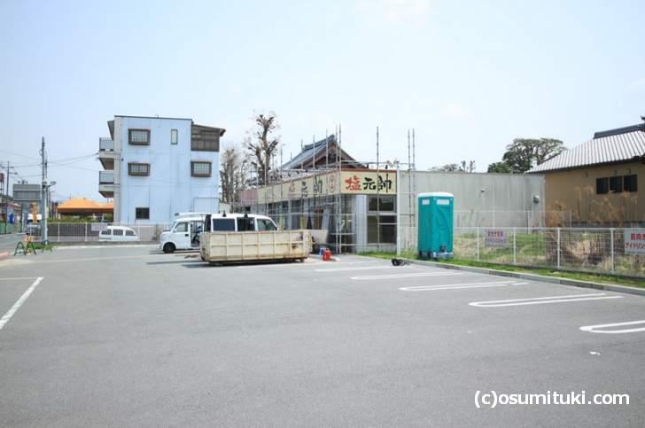 久御山塩元帥はロードサイドで広い駐車場があります