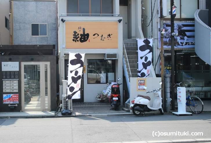 伏見区のラーメン注目新店は「麺や 紬」