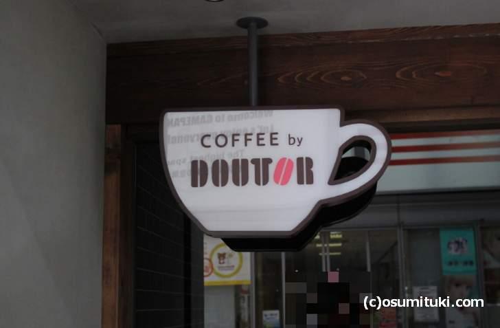 「COFFEE by DOUTOR」と書かれた看板