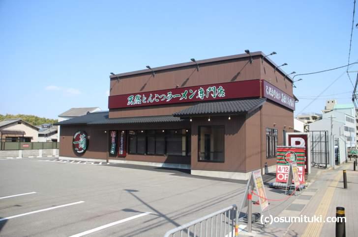 「一蘭 京都洛西店」が新店オープン準備中(2018年4月4日撮影)