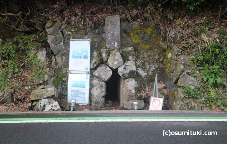 浦嶋太郎が龍宮城から戻る時に使った龍穴