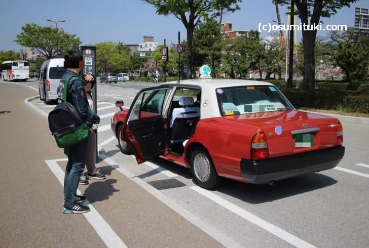 2018年4月1日から京都市のタクシー運賃が変わります
