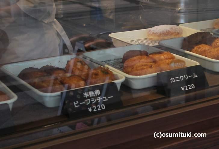 半熟卵ビーフシチュー(220円)などの揚げパンもあります