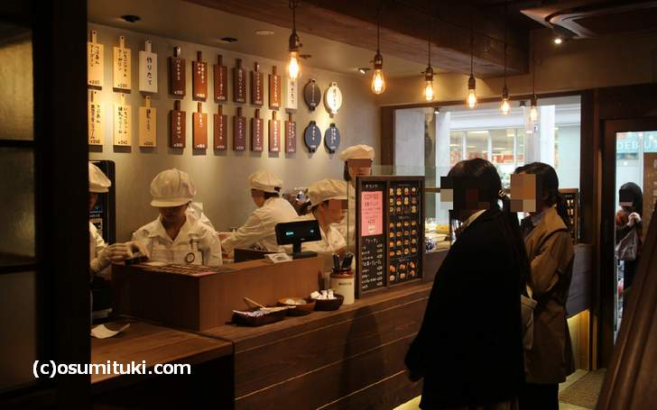 パンの田島 一階は販売のみです