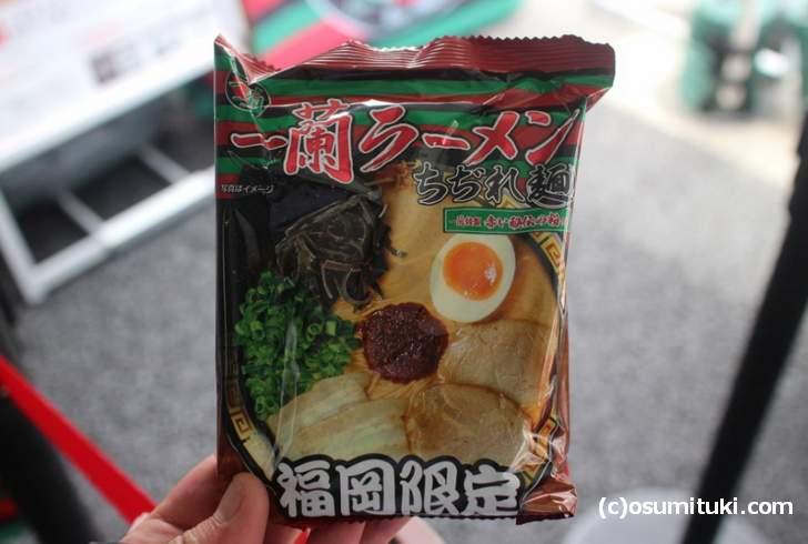 食べてみたかったんですよね~福岡限定版