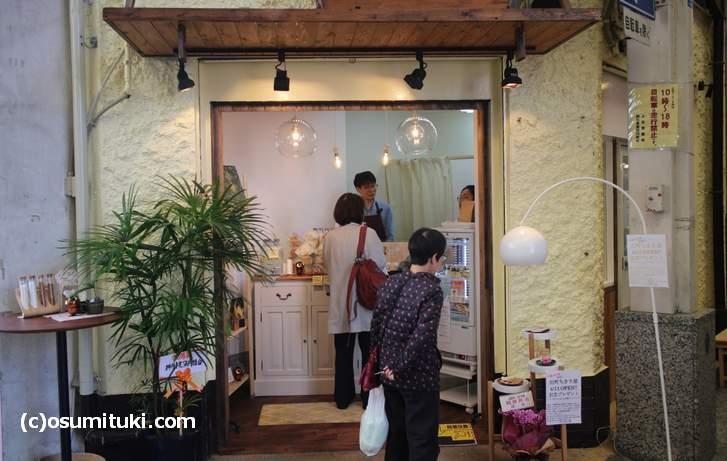 出町ちきり屋が2018年4月13日に新店オープン