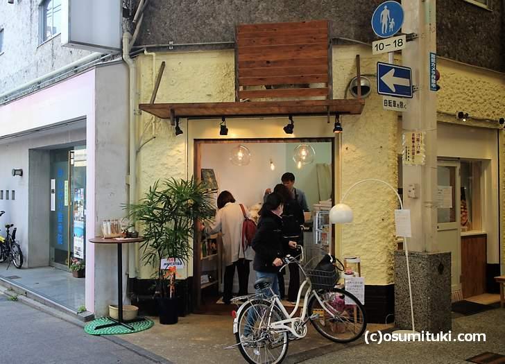 出町ちきり屋は出町桝形商店街にあります