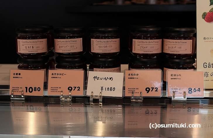 苺のジャムも品種で違うコダワリです
