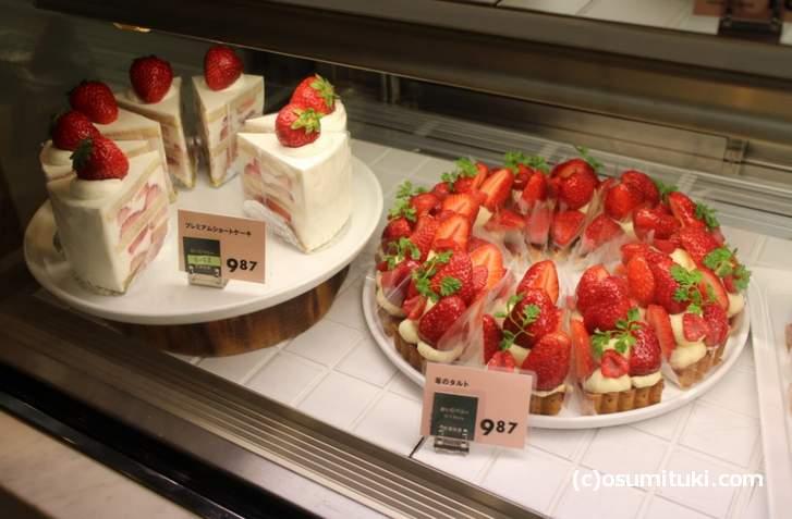1000円近いケーキは売れ残っていました