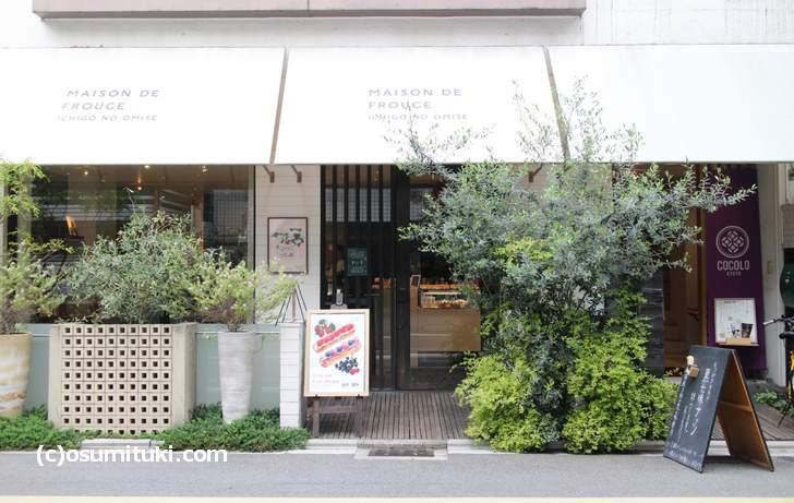 京都のビジネス街、烏丸御池にある「メゾン ド フルージュ」