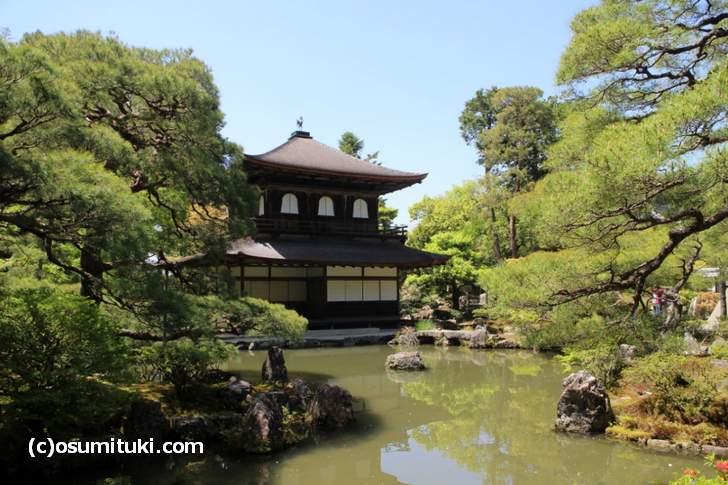 京都で「ぐじの土鍋ご飯」が食べられるのお店は銀閣寺エリアにあります