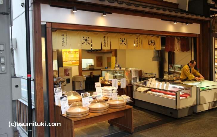中央米穀さんは京都の台所というか観光地「錦市場」にあります