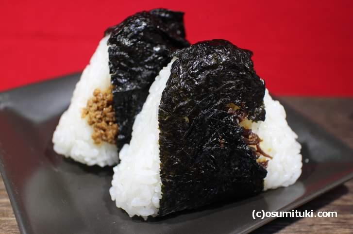 京都の老舗「中央米穀」さんの おにぎり