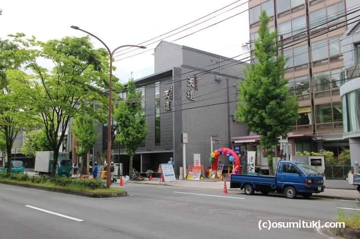 焼肉の名門 天壇 北山店 外観